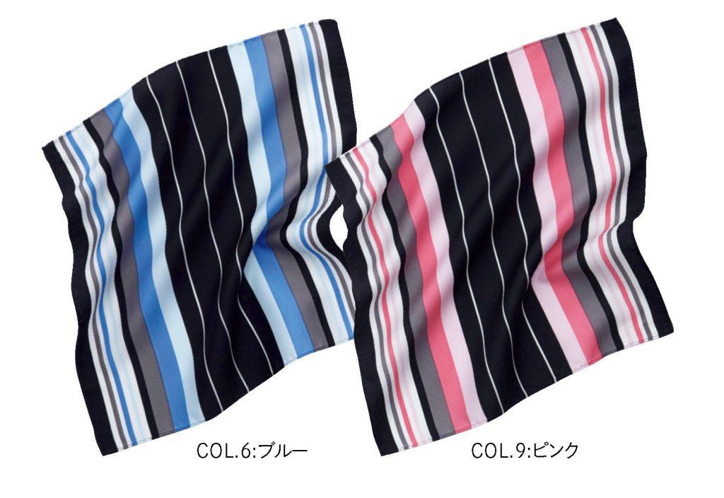 EAZ466 スカーフループ ポケットチーフ