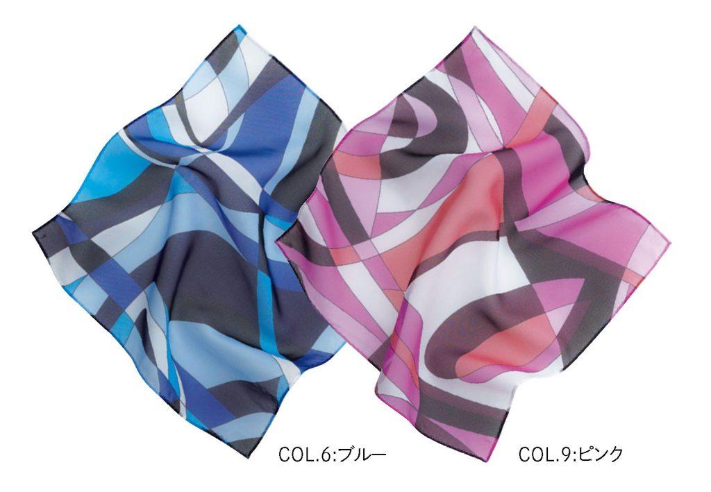 EAZ467 スカーフループ ポケットチーフ