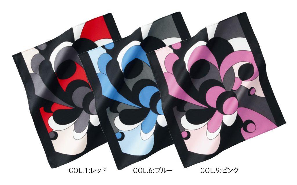 EAZ486 スカーフループ ポケットチーフ