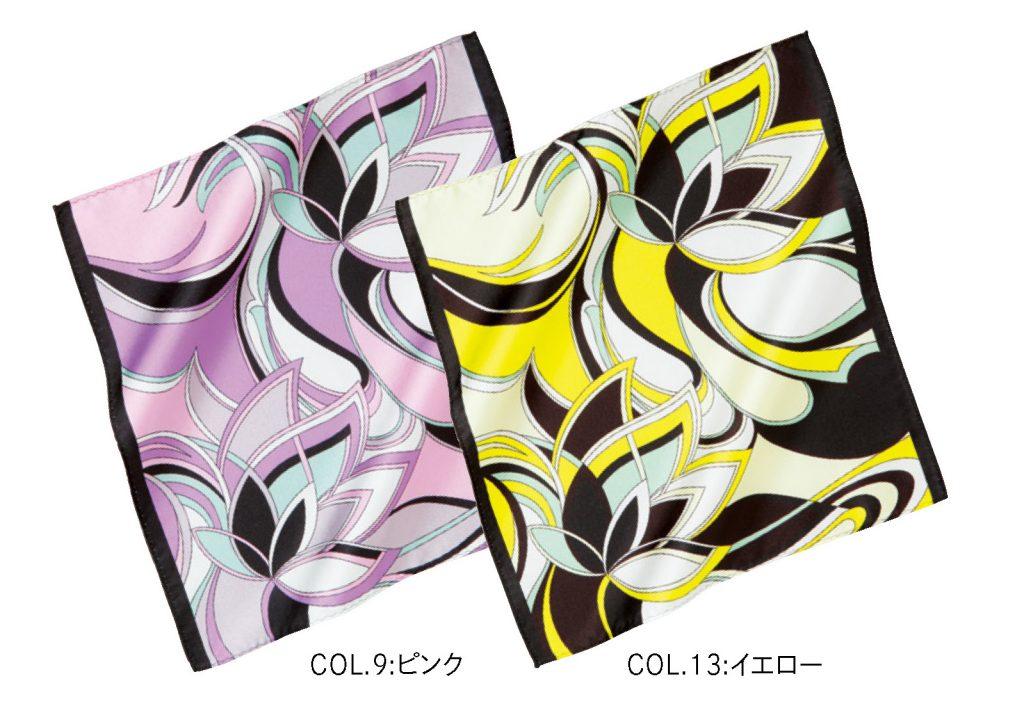 EAZ507 スカーフループ ポケットチーフ
