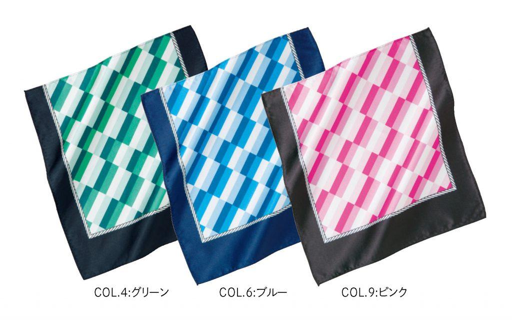 EAZ508 スカーフループ ポケットチーフ