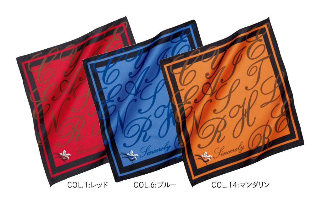 EAZ540 スカーフループ ポケットチーフ
