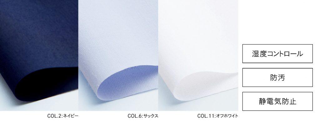 卵殻膜 サスティナブル素材